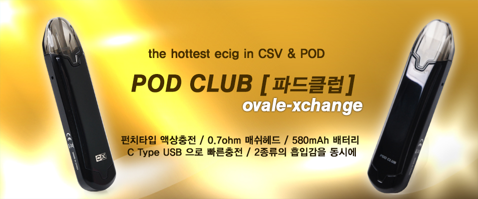 POD CLUB [파드클럽]